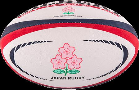 Gilbert rugbybal REPLICA JAPAN - maat 5